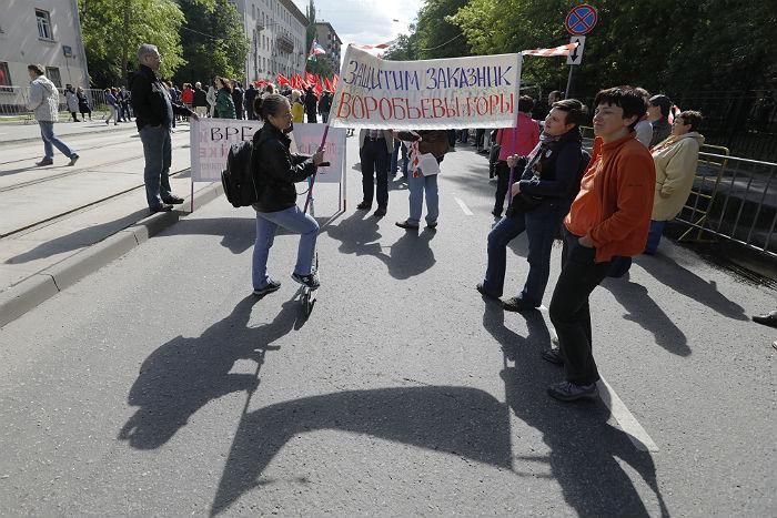 Около трех тысяч человек собрались на шествие на юго-западе Москвы