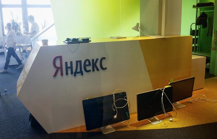 СБУ обвинила «Яндекс» впередаче личных данных украинцев русским спецслужбам
