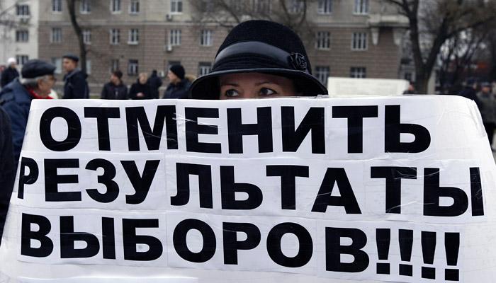 ЕСПЧ обязал РФ выплатить 38 тыс. евро из-за нарушений на выборах в Госдуму в 2011 году