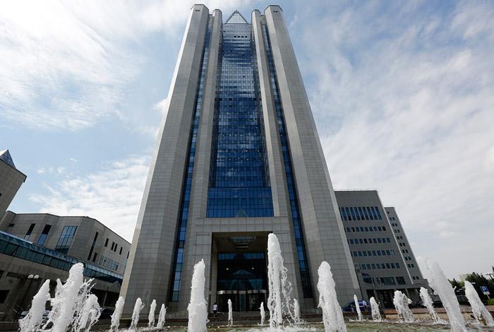 """""""Газпром"""" назвал промежуточным решение Стокгольмского арбитража по спору с """"Нафтогазом"""""""