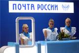 """""""Почта России"""" собралась создать собственную авиакомпанию"""