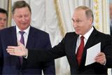 Самым упоминаемым спикером первого дня ПМЭФ стал Владимир Путин