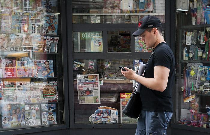 Журнал The New Times закроет бумажную версию