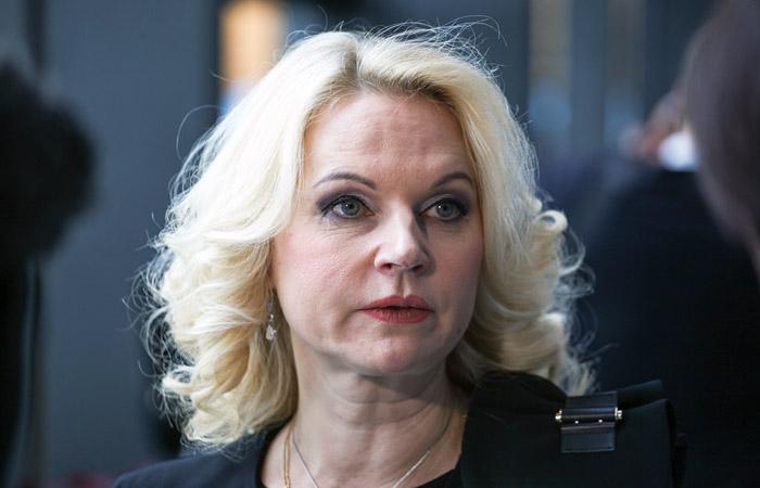 Голикова назвала сумму, которую недополучит бюджет Российской Федерации в2015г.