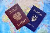 МИД пообещал зеркальный ответ в<noindex> <a  target=_blank   href=/index4.php ><big>случае</big></a></noindex> введения Киевом виз для россиян
