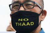 Южная Корея приостановила размещение американских систем ПРО THAAD