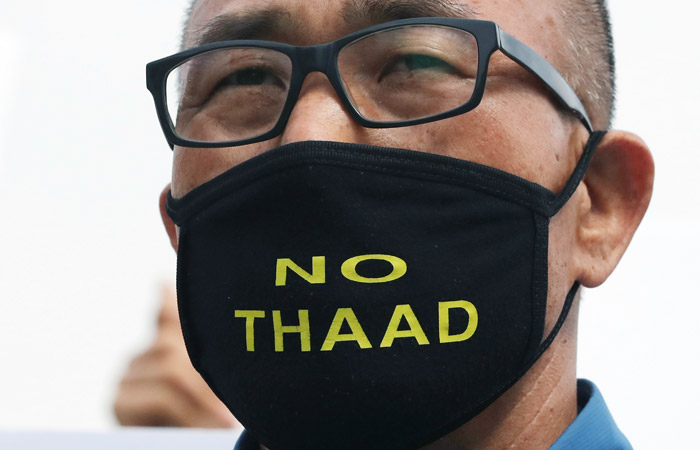 Южная Корея хочет остановить размещение THAAD