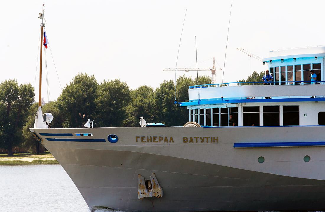 """Теплоход """"Генерал Ватутин"""" станет российским круизным лайнером"""