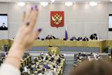 Законопроект о реновации жилья в Москве прошел в Госдуме второе чтение