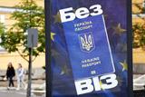 Европейские страны будут поэтапно отменять визовый режим для украинцев