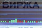 """Рынок акций РФ после начала """"Прямой линии с Путиным"""" ускорил падение"""