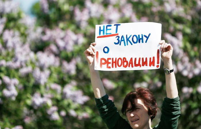 Путин запретил насильно втаскивать москвичей в программу реновации