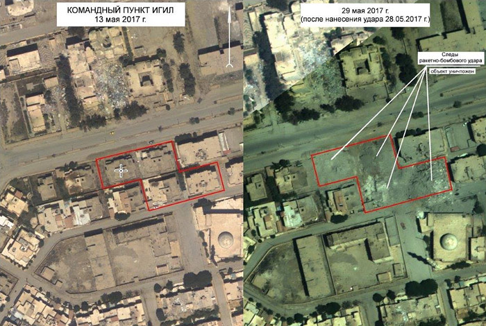 Минобороны обнародовало подтверждающее уничтожение командного пункта ИГ фото