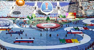 Церемония открытия Кубка конфедераций