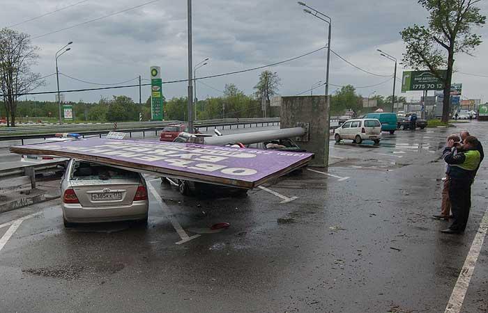 Последствия урагана на Ленинградском шоссе