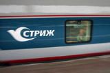 Поезд столкнулся с электричкой близ Курского вокзала в Москве