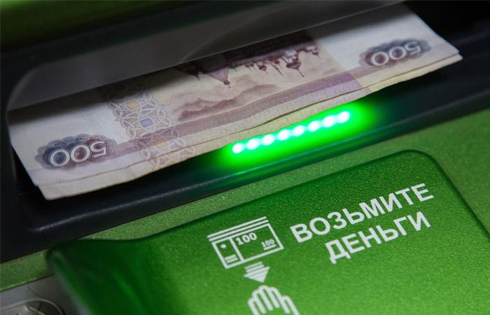 В Сбербанке рассказали о новой схеме хищения наличных из банкоматов