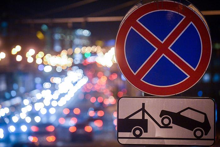 В российской столице эвакуировали миллионный автомобиль