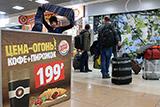 """ФАС возбудила дела в отношении Burger King, """"Шоколадницы"""" и """"Му-Му"""""""