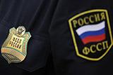 """АФК """"Система"""" сообщила об аресте некоторых активов холдинга"""