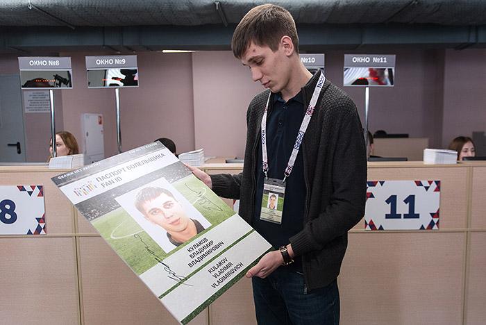 В РФ разрешили покупать спирт попаспорту болельщика доконца 2018