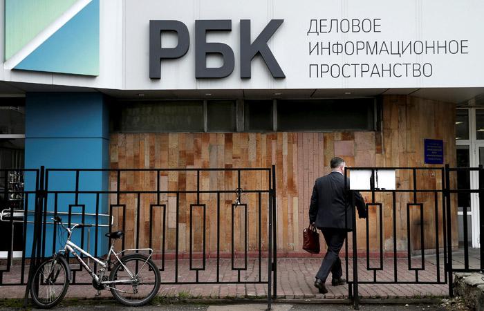 """""""Роснефть"""" и РБК заключили мировое соглашение"""