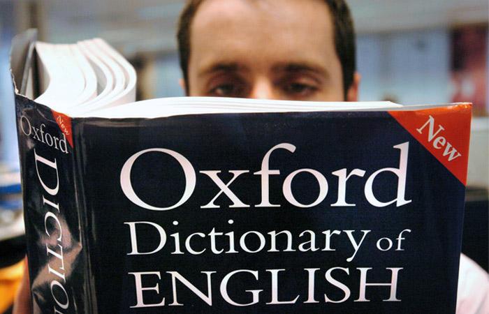 Оксфордский словарь английского языка пополнился новыми словами
