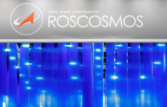 Апелляционный суд Парижа подтвердил снятие ареста сосчетов «Роскосмоса»