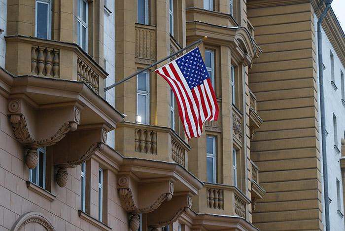 Российская Федерация примет меры всвязи сарестом своей собственности вСША— МИД