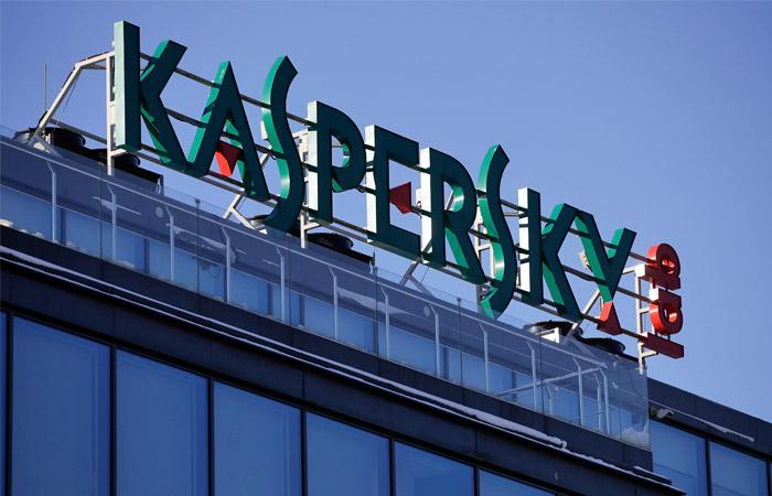 """""""Лаборатория Касперского"""" отвергла обвинения в связях с Кремлем"""