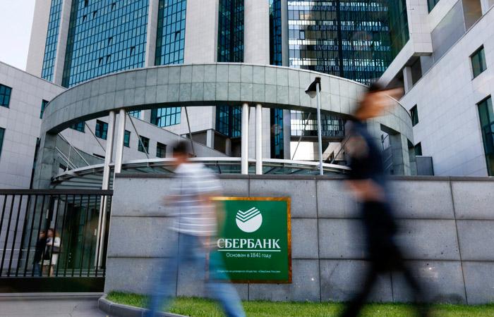 Сбербанк сократит количество бухгалтеров в три раза