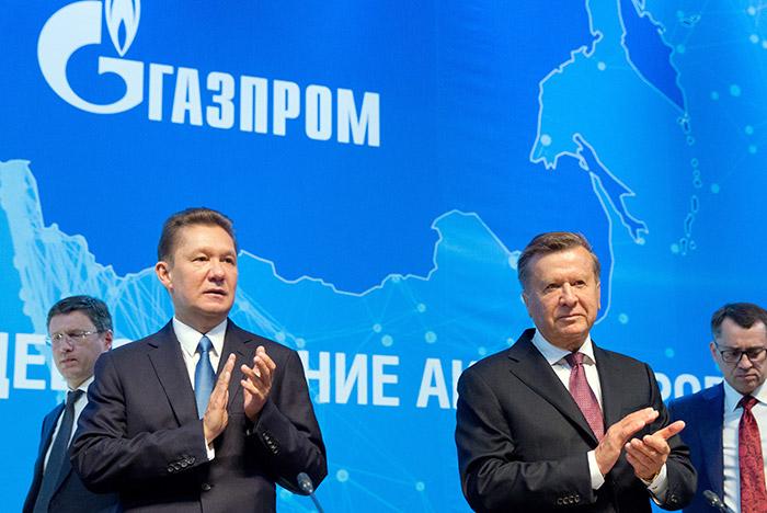 """""""Газпром"""" оспорит решение Стокгольмского арбитража по спору с """"Нафтогазом"""""""