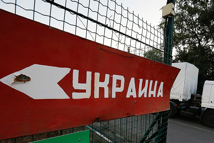 Россиянам могут на100%  запретить заезд  вУкраинское государство