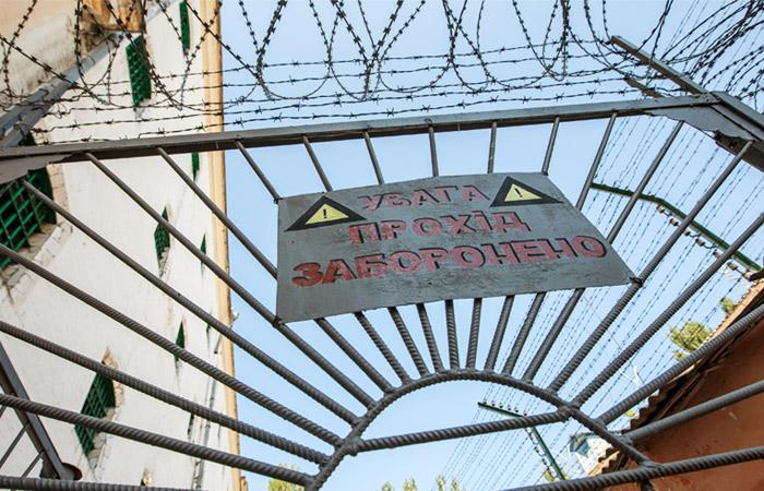 ВХерсонской области задержали 2-х военных таможенной службы ФСБРФ