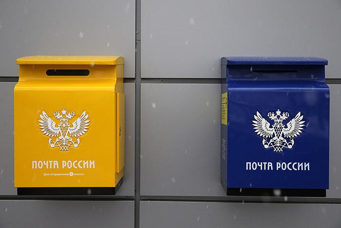 Врио гендиректора 'Почты России' назначили Ольгу Осину