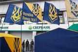 Белорусский бизнесмен подал документы о покупке украинского Сбербанка