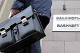 """АФК """"Система"""" напомнила """"Роснефти"""" о своем предложении по мировому соглашению"""