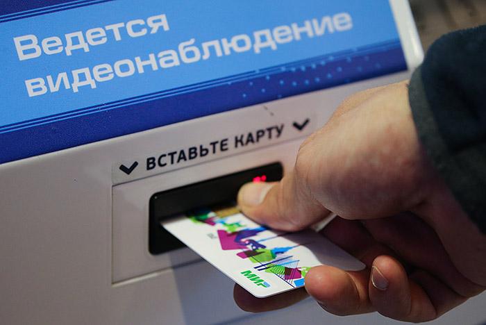 Тинькофф банк приступил к формированию банкоматной сети