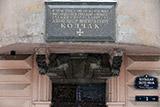 Мемориальную доску Колчаку демонтировали в Петербурге по решению суда