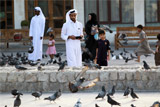 Арабские страны решили оставить в силе блокаду Катара