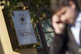 """Суд отказал """"Системе"""" в отмене ареста акций по иску """"Роснефти"""" на 170 млрд рублей"""
