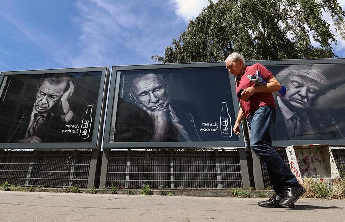 Путин указал Трампу нанесправедливость санкций— Орешкин