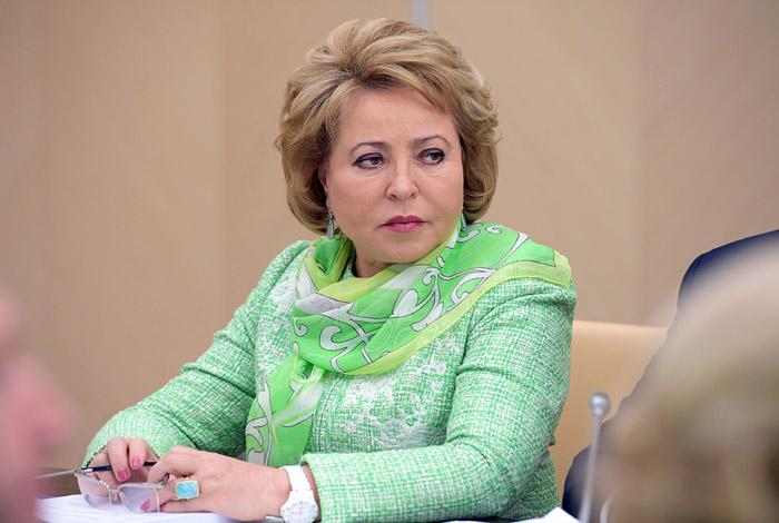 Матвиенко выступила против идеи блокировать зарубежные СМИ в России