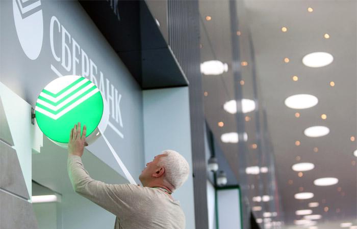 Сбербанк в первом полугодии увеличил чистую прибыль по РСБУ до 317 млрд рублей