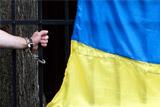 Задержанных пограничников РФ заподозрили в посягательстве на целостность Украины