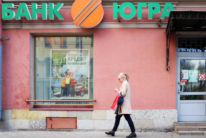 ВСвердловской области выплаты вкладчикам «Югры» будут осуществлять 4 банка