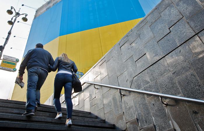 Проживающих на Украине граждан РФ обяжут информировать о своих перемещениях