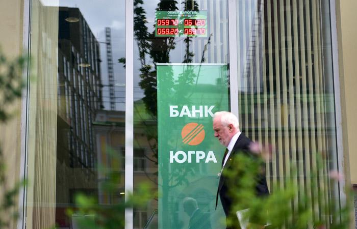 Банк Югра недостоверная отчетность и манипуляции со вкладами