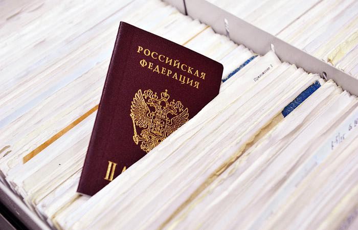 Госдума одобрила во II чтении введение присяги при получении гражданства РФ
