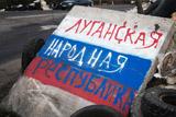 Власти ЛНР дистанцировались от участия в создании Малороссии